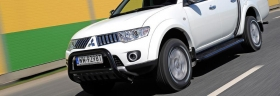 Set of stainless steel protection bars  for Mitsubishi L200 Storm